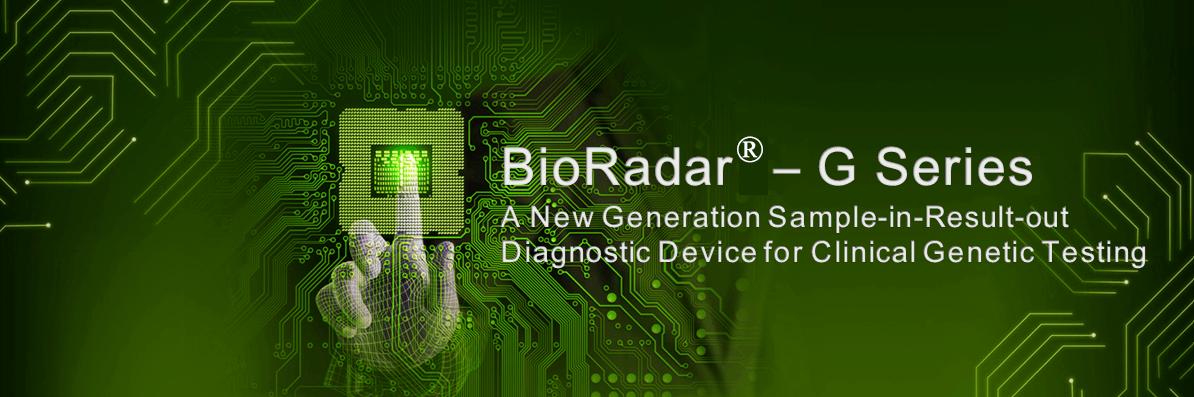 Bioradar 121 signed